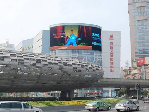滄州LED大屏幕 5