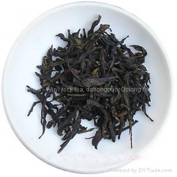 Fujian Wuyi Oolong tea, Da hong pao  200.00g/can 1