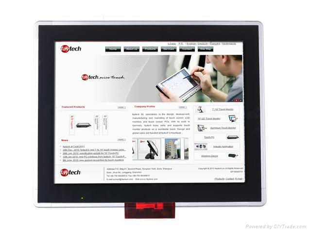 "15"" industrial touch screen PC with barcode scanner 1"