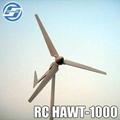 1KW horizontal wind turbine price for