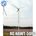 5KW horizontal axis wind generator for