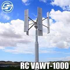 Mini 1KW Home Using Vertical Wind Generator for sale