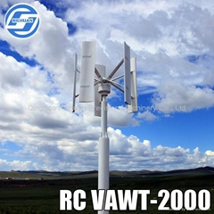 2KW Small Wind Turbine Generator for home and farm use
