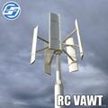 Low RPM 10KW Vertical Axis Wind Generaor