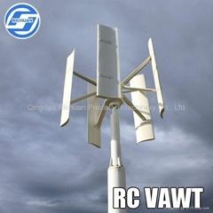 Low RPM 10KW Vertical Axis Wind Generaor for Sale