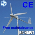 2KW DC96V/AC220V Output Wind Turbine for