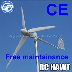 2KW DC96V/AC220V Output Wind Turbine for house use