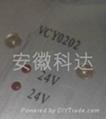 烟草机械电路板VCY0202