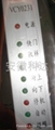 烟草机械控制板VCY0231