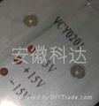 烟草机械电路板VCY0201