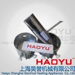 【HAOYU】不锈钢电热圈