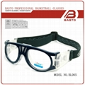 basketball glasses 1
