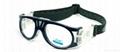 basketball glasses 3