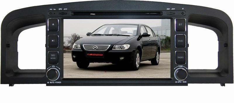 6.95' Digital TFT-LCD Monitor Car DVD player 3