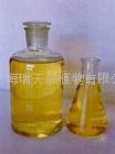 香茅油 3