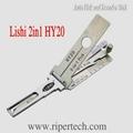 Locksmith supplies Lishi Pick decoder 2