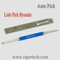 New Auto unlock Tools,Auto Pick Lock set