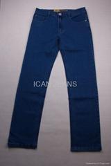 popular men's jeans in Mid East