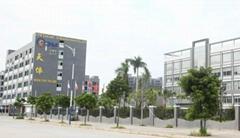 Dongguan Timzuu Electric Appliances Co., Ltd.