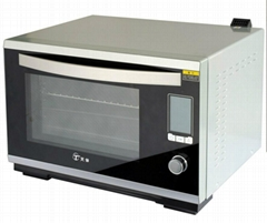 Free standing steam oven R01C