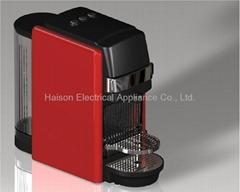 Capsule Coffee Machine SH302