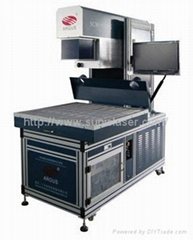 導光板激光打點機SCM275CX.