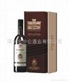 卡斯特沙侖波爾多珍藏干紅葡萄酒 1
