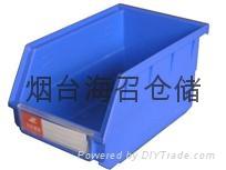 组立零件盒LY-001
