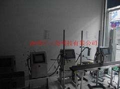 深圳喷码机