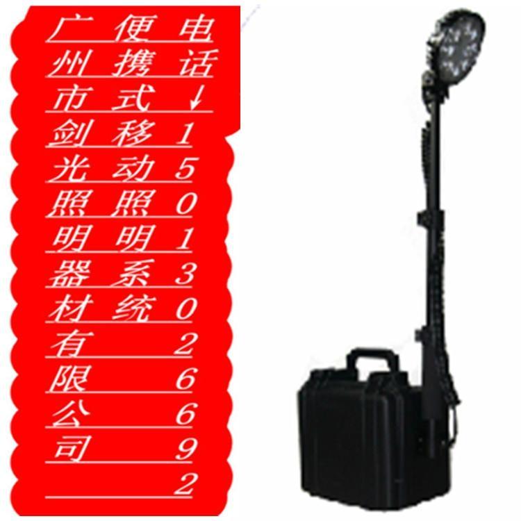 便攜式防爆強光工作燈 3