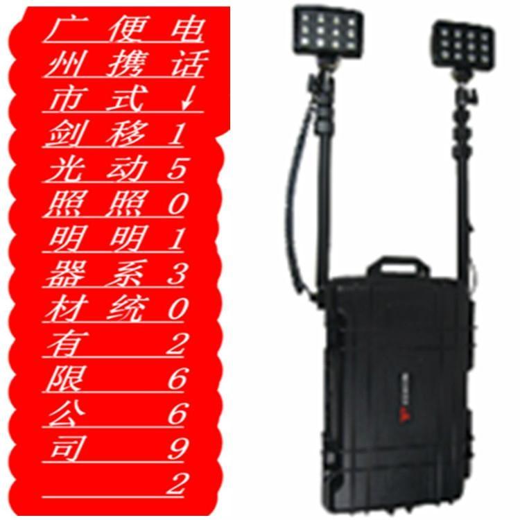 便攜式救援照明燈 1