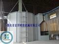 DISK自動靜電噴漆設備 1