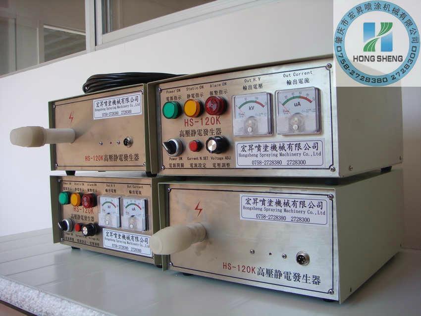高壓靜電發生器 1