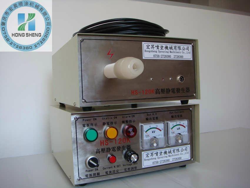 高壓靜電發生器 2