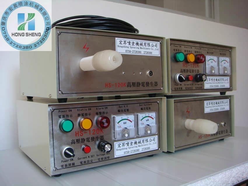高壓靜電發生器 3