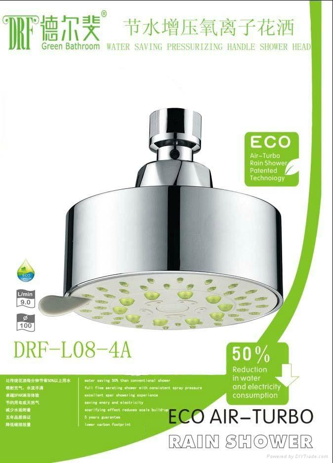 單功能節水增壓頂噴花灑 L04-2A 1
