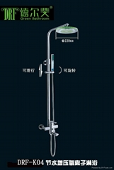明装节水增压大淋浴花洒套装 K04