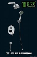 节水增压暗装淋浴花洒套装 K28