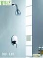 節水增壓暗裝淋浴花灑套裝 K1