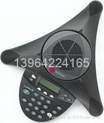 山东POLYCOM会议电话