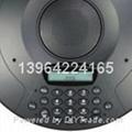 因科美会议电话 3