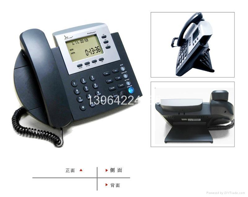 办公桌面商务电话 2
