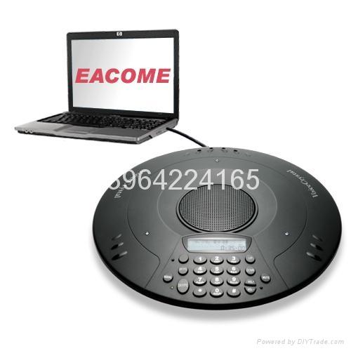 电脑型会议电话 1