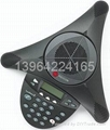 无线会议电话