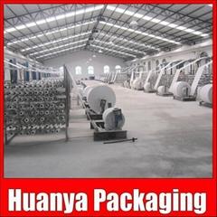 Zaozhuang Huanya Printing & Packaging Company