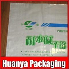 pp woven chemical bag