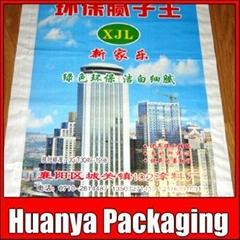 China pp woven bag