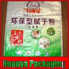 China pp woven sack