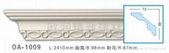 PU线条 PU线板 PU线条批发  PU欧式建材 欧润PU线条PU装饰线板 深圳欧润
