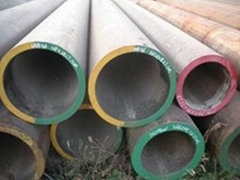 seamless steel pipe A335P9